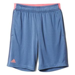 Детски къси панталонки Adidas B BAR.SHORT  AX9621