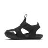 Детски сандали за Nike Sunray Protect 943827 001