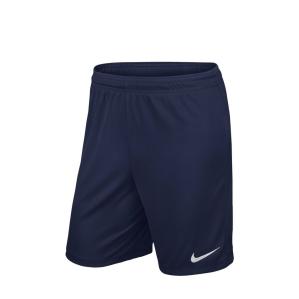 Детски шорти Nike - тъмно сини  725988-410
