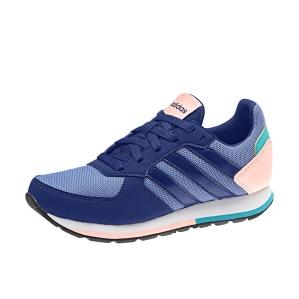 Дамски маратонки Adidas 8 K