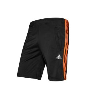 Детски къси панталонки Adidas DJ1255