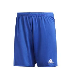 Детски шорти Adidas - сини AJ5882